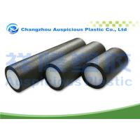 China Keep Fit EPE Foam Roller Yoga Exercise Popular In Gym / Outdoor on sale