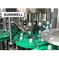 Buy Sunswell Customized Bottle Shape  Liquid Filling Machine  With Aluminum Foil Sealing at wholesale prices