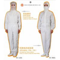 China Medical Surgical Instruments Men / Women Anti Static Overalls Suitable For Class A & Class B /  Class 100 on sale