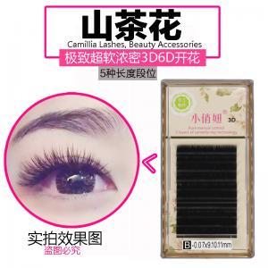 Buy cheap Professional Mink Semi Permanent Eyelashes , 3D Individual Eyelash Extensions from wholesalers