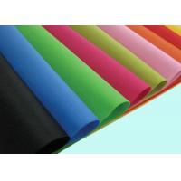 Quality Flame - Retardant PP Spunbond Non Woven For Shopping Bags 320cm Width for sale