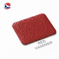 Buy Sandy / Wrinkled Thermosetting Metallic Texture Electrostatic All Color Powder Coating at wholesale prices