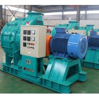 Quality C china manufacturer multistage centrifugal blower for water treatment for sale