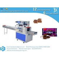 China High Speed Automatic Horizontal Pillow Type ChocolateBiscuitsWaferBreadCakes Packing Machine on sale