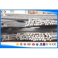Quality 20CrNiMo Alloy Structural Hot Rolled Steel Bar Length as your reuqest for sale