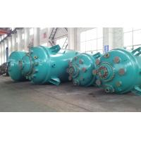 Quality Close type glass lined reactor for pharmaceutical and agrochemical industry for sale