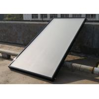 Quality Portable Solar Thermal Flat Plate Collectors Copper Pipe Material Black Color for sale