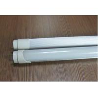 Quality 80W RA80 1250mm Dimmable T8 LED Tube Light Warm White With Isolated Driver for sale