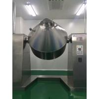Quality Conical Rotary Vacuum dryer with heating steam, hot water , conduct oil for drying powder product for sale