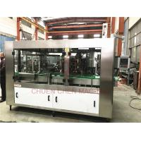 Quality Paste Sauce Filling And Sterilized Glass Bottle Capping Machine For Ready To Eat Bird Nest for sale