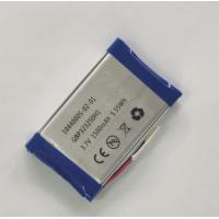 China 3P 3.7 V Li Poly Rechargeable Battery Pack 23250 High Power Output  on sale