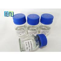 Quality CAS 1527-89-5 Active Pharmaceutical Intermediates 3-Methoxybenzonitrile for sale