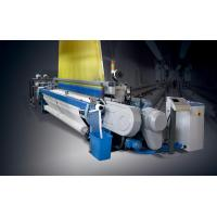 Quality High Speed Rapier Loom With Electronic Jacquard shuttless loom 8 colors for sale