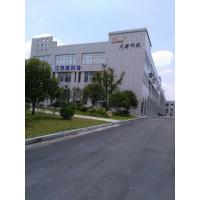 E Touch Intelligent Electronic Technology Co., LTD