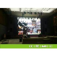 Quality HD P1.667 Indoor Digital Billboards , Front Maintenance Electronic Signs LED Display for sale