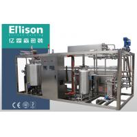 Quality Orange Juice Processing Plant Fruit Juice Concentrate And Fruit Pulp Extraction for sale
