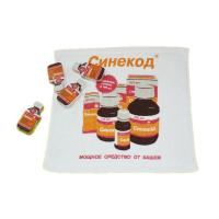 Quality Bottle Brown Compressed Beach Towels With Website Embroidered Printed for sale