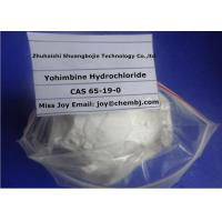 Quality Yohimbine Hydrochloride / HCL High Purity Natural Yohimbine Extract CAS 65-19-0 Sex Enhancer for sale