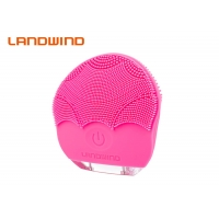 Quality Ultrasonic Vibration IPX7 Battery Operated Face Scrubber for sale