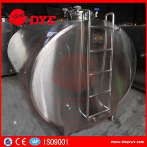 Quality Food grade Road Milk Transportation Tank milk cooling tank Semi - Automatic for sale
