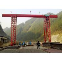 Quality Electric Single Girder Gantry Crane , 20 Ton A Frame Lifting Gantry Equipment for sale