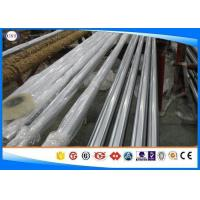 Quality Bright Surface Cold Finished Steel Bar , Dia 2 - 100mm Carbon Steel Round Bar for sale