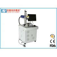 China Portable Fiber Laser Marking Machine , Portable Printing Machine For Metal on sale