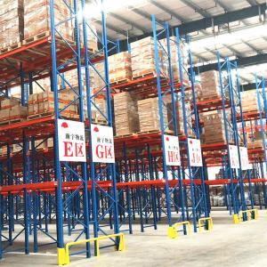 Quality Heavy duty  Industrial selective warehouse steel shelf pallet rack for sale