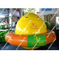 Quality Inflatable Sea Toys Water Gyro Non-toxic high tensile strength for sale