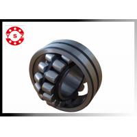 Quality Chrome Iron Cage Spherical Roller Bearing For Paper-making Machinery for sale