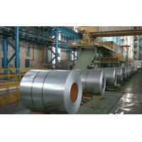 Quality DC01, DC02, DC03, DC04, SAE 1006, SAE 1008 custom cut Cold Rolled Steel Coils / Coil for sale
