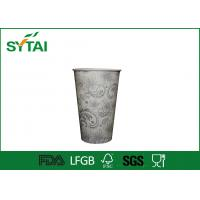 Quality Durable 8 OZ Disposable Paper Cups Single Wall Leak Proof For Coffee for sale