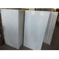 Quality Pure White Polished Marble Floor Tiles , High Hardness Decorative Marble Tile for sale