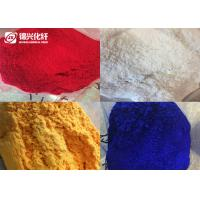 Quality 100% Nylon Flock Powder 3D*0.8mm Bright Luster Dyed With MSDS Certification for sale