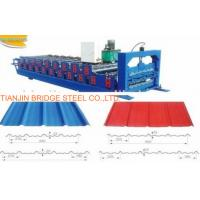 Buy Yellow Blue Red SGCC Galvanized Color Coated Steel Coil With 900mm - 1250mm Width at wholesale prices