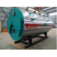 China 0.25-5 5kw Oil Fired Hot Water Boiler , Horizontal Fire Tube Boiler ZWNS on sale