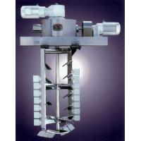 Quality Agitator for Petrochemical for sale