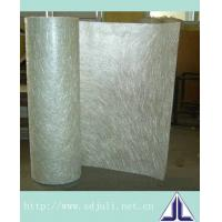 Buy cheap glass fiber chopped strand mat from wholesalers