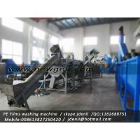 Buy cheap PE films recycling machine,plastic waste washing plant,pe films crushing washing machine from wholesalers