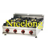 Buy cheap Heavy equipment kitchen LPG and NG 4 burners gas stove GB-4Y from wholesalers