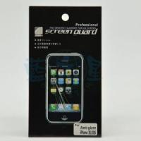 Quality Transparent Phone Screen Guard for iPhone 3G, 3GS (BSSP-00001) for sale