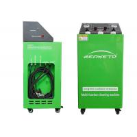 Buy Green Engine Decarbonizing Machine / AL Engine Carbon Cleaning Machine at wholesale prices
