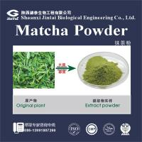 Quality High Quality 400mesh-600mesh Matcha Green Tea Powder for sale
