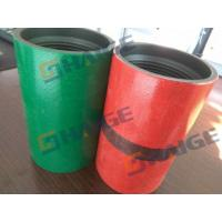 """Quality Tubing Coupling EUE 3 1/2""""  to API5CT latest edition 10TH for sale"""