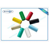 Buy Red / Black PP Spunbond Non Woven Seasame Dot 70gsm ECO - Friendly at wholesale prices
