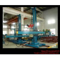 Quality Cylinder Pipe Seam Welding Manipulator Column and Boom for Welding Working Station for sale