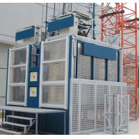 Quality Electrical 2 cages Construction Material Hoist C gate for Buildings with CE for sale