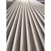 Quality TP347H ASTM A213 Stainless Steel Seamless Tube Pipe For Boiler for sale
