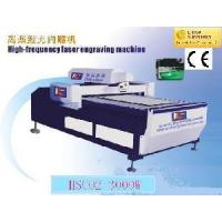 Quality High Frequency Laser Cutting Machine HSCO2-3000W for sale