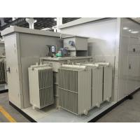 Buy cheap 35kV Oil  /  Dry Type Transformer Prefabricated Substation For Wind & Photovolaic from wholesalers